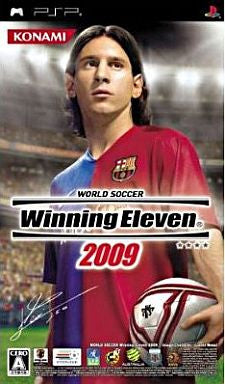 Image for Winning Eleven Ubiquitous Evolution 2009