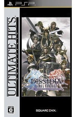 Image for Dissidia: Final Fantasy - Universal Tuning (Ultimate Hits)