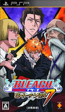 Image 1 for Bleach: Heat the Soul 7