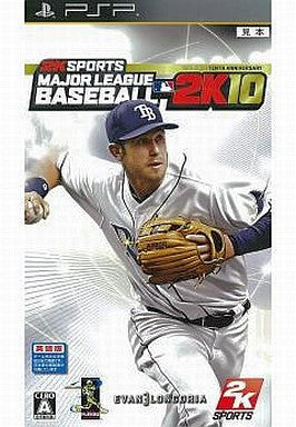 Image for Major League Baseball 2K10