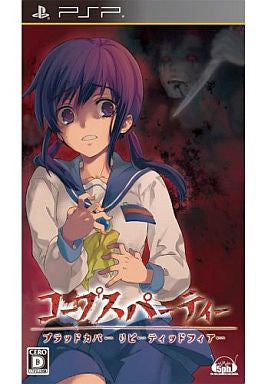 Corpse Party: Blood Covered - Repeated Fear