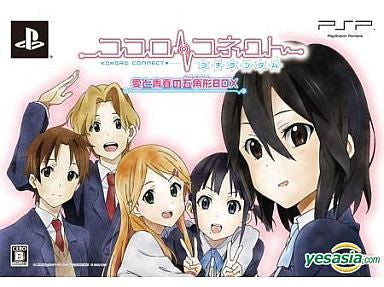 Image 1 for Kokoro Connect: Yochi Random [Limited Edition]