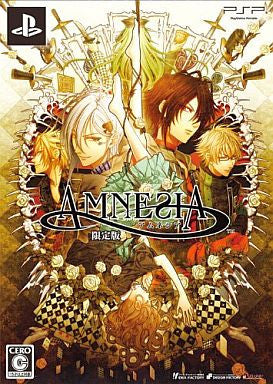 Amnesia [Limited Edition]