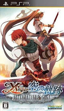 Image 1 for Ys vs. Sora no Kiseki: Alternative Saga