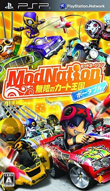 Image 1 for ModNation Racers