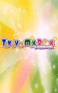 Image 1 for Takuyo Mix Box: First Anniversary
