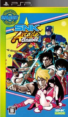 Image 1 for SNK Arcade Classics Vol. 1 (SNK Best Collection)