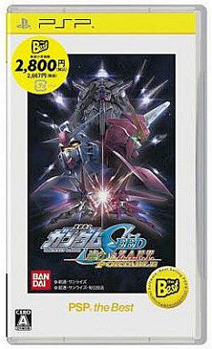 Image for Mobile Suit Gundam Seed: Rengou vs. Z.A.F.T. Portable (PSP the Best)