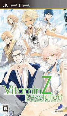 Image for VitaminZ Revolution