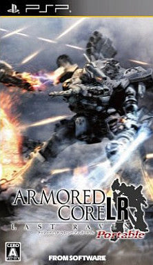 Image 1 for Armored Core: Last Raven Portable