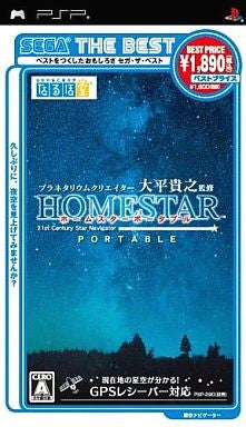 Image 1 for Planetarium Curator Ohira Takayuki Kanshuu: Home Star Portable (Sega the Best)