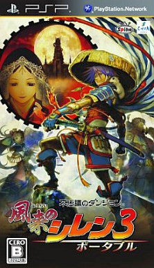 Image for Fushigi no Dungeon Fuurai no Shiren 3 Portable