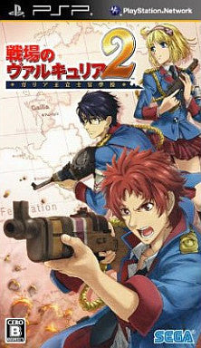 Image for Valkyria Chronicles 2