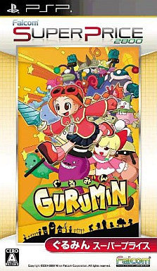 Image 1 for Gurumin (Super Price Set)
