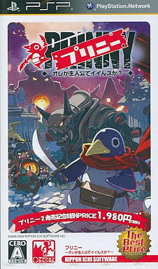 Image 1 for Prinny: Ore ga Shujinkou de Iinsuka? (The Best Price)