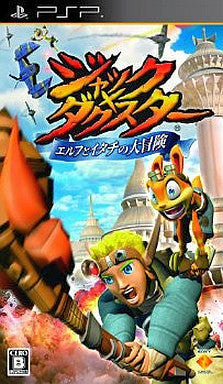 Image for Jak and Daxter: Elf to Itachi no Daibouken
