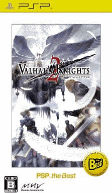 Image 1 for Valhalla Knights 2 (PSP the Best)