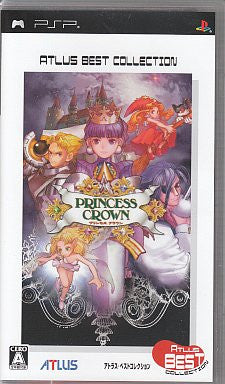 Image for Princess Crown (Atlus Best Collection)