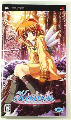 Image for Kanon