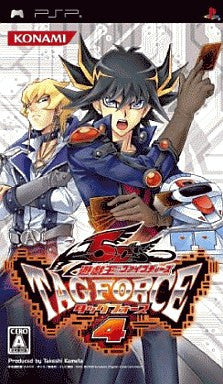 Image 1 for Yu-Gi-Oh! 5D's Tag Force 4
