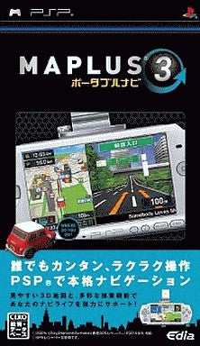 Image for Maplus: Portable Navi 3