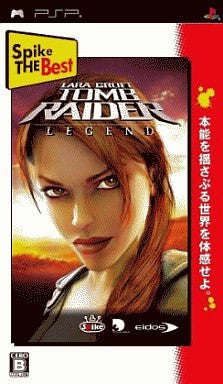 Image for Tomb Raider: Legend (Spike the Best)