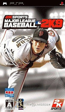 Image for Major League Baseball 2K9