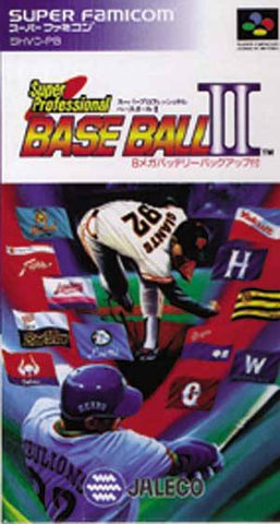 Super Professional Baseball II