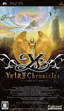 Image for Ys I & II Chronicles