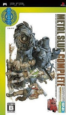 Image 1 for Metal Slug Complete (SNK Best Collection)