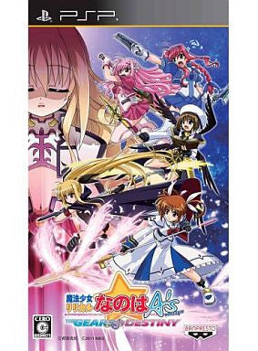 Image 1 for Mahou Shoujo Nanoha A's Portable: The Gears of Destiny