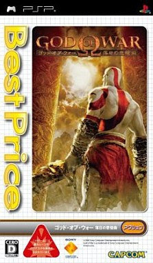 Image for God of War: Chains of Olympus (Best Price)