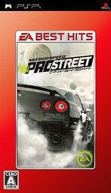 Image for Need for Speed: Pro Street (EA Best Hits)