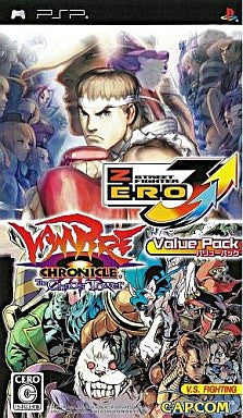 Street Fighter Zero 3 Double Upper + Vampire Chronicle: The Chaos Tower Value Pack