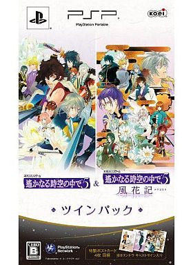 Image 1 for Harukanaru Toki no Naka de 5 Twin Pack