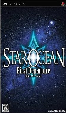 Image for Star Ocean: The First Departure