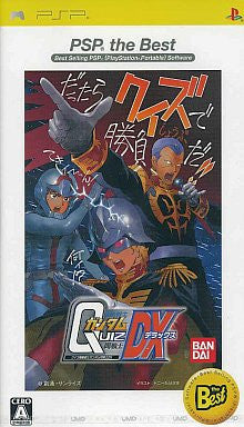Quiz Mobile Suit Gundam Ton Senshi DX (PSP the Best)
