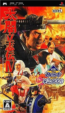 Image 1 for Taikou Risshiden IV (Koei the Best)
