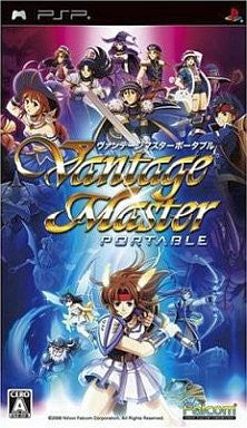 Image for Vantage Master Portable
