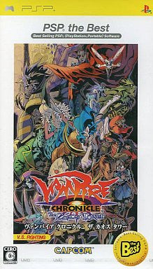 Image 1 for Vampire Chronicle: The Chaos Tower (PSP the Best Reprint)