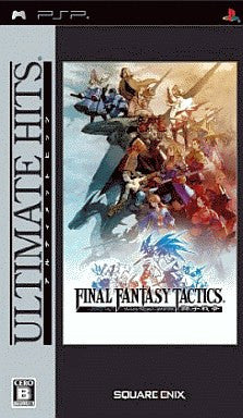 Final Fantasy Tactics: Shishi Sensou (Ultimate Hits)