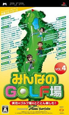 Image for Minna no Golf Ba Vol. 4 (w/ GPS Receiver)