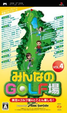 Image for Minna no Golf Ba Vol. 4