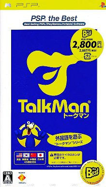 Image for Talkman (PSP the Best)