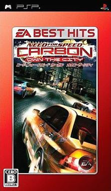 Image for Need for Speed Carbon (EA Best Hits)
