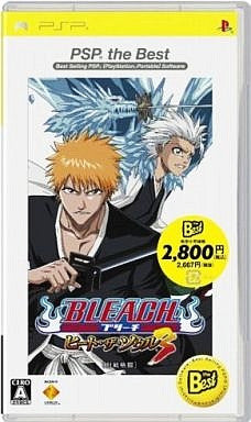 Image 1 for Bleach: Heat the Soul 3 (PSP the Best)