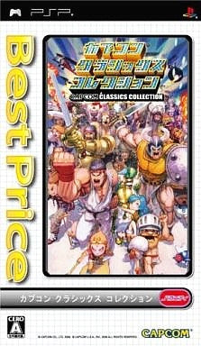 Image for Capcom Classics Collection (Best Price)