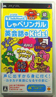 Image for Talkman Shiki: Shabe Lingual Eikaiwa for Kids