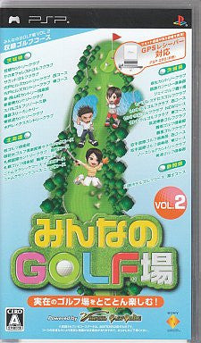 Minna no Golf Jou Vol. 2