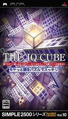 Image for Simple 2500 Series Portable Vol. 10: The IQ Cube
